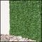 English Ivy Artificial Outdoor Living Wall 48in.L x 36in.H
