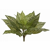 11in. Outdoor Artificial Zebra Plant