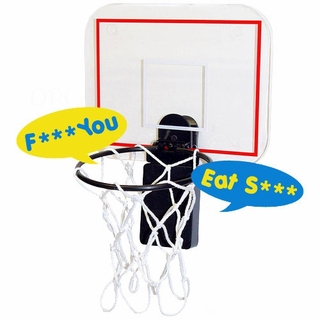 Swearing Waste Basket Hoop - Click to enlarge