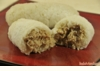 Lemper (Rice Cakes with Chicken)