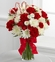 Candied Christmas Holiday Bouquet