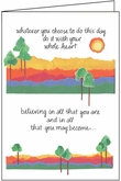 B122 - Trees and Sunset Birthday Cards