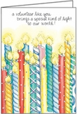 B2146V - Special Kind Volunteer Birthday Cards