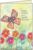 B9190V - Butterfly Volunteer Birthday Cards