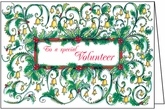 C2763V - Bells Volunteer Christmas Cards