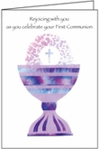 CH603C - First Communion Cards