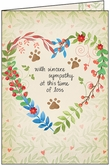 P1413 - Animal Loss Sympathy Cards