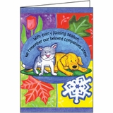 Animal And Pet Sympathy Cards For Veterinarians
