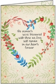 S1206 - Heart Sympathy Cards