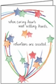 T338V - Stars and Streamers Volunteer Thank You Card