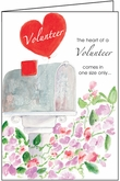 T4314V - Big Heart Volunteer Thank You Cards