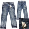 Wholesale Men's Fashion Jeans - $21.50/pc - M-MAX-204A-BU