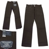 Wholesale Victorious Straight Fit Jeans - M-VCT-2105 - $14.50/pc