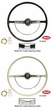 EMPI NEW STOCK STEERING WHEEL KIT