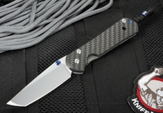 Chris Reeve Small Sebenza 21 Carbon Fiber - Exclusive - Tanto Blade