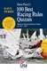 100 Best Racing Rules Quizzes - 6th Ed.