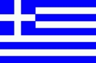 Courtesy Flag Greece