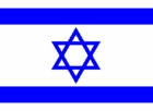 Courtesy Flag Israel