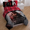 Star Wars Episode VII Rule the Galaxy Kids Bedding