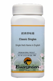 Corydalis / Yan Hu Suo Powder (3.5 oz) - Evergreen Herbs