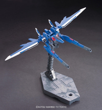 Build Custom: Build Booster HGBF 1/144 Scale - SOLD OUT