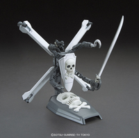 Build Custom:  Skull Weapon HGBC 1/144 Scale #012 - SOLD OUT