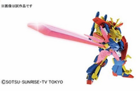 Build Fighters:  Gundam Tryon 3 HGBF Model Kit 1/144 Scale #038 - SOLD OUT