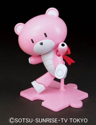 Build Fighters:  Petit'gguy Future Pink Beargguy HG Model Kit 1/144 Scale #004 - Puchigguy, Petite Beargguy - SOLD OUT