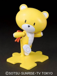 Build Fighters:  Petit'gguy Winning Yellow HG Model Kit 1/144 Scale #003 - Puchigguy, Petite Beargguy - SOLD OUT