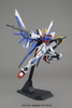 Build Strike Gundam Full Package Master Grade Model Kit 1/100 Scale - SOLD OUT