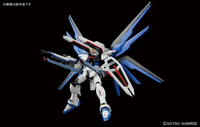 Cosmic Era:  Revive Freedom Gundam HGUC Model Kit 1/144 Scale #192 - SOLD OUT
