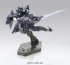 Gundam AGE: G-Xiphos HG Model Kit 1/144 Scale #34 - SOLD OUT