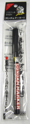 Gundam Marker - Pour Type - Black - SOLD OUT