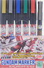 Gundam Metallic Marker Set of 6 Paint Markers - SOLD OUT