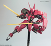 Iron-Blooded Orphans:  Grimgerde HG Model Kit 1/100 Scale #07 - SOLD OUT