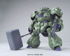 Iron-Blooded Orphans: Gundam Gusion / Gundam Gusion Rebake HG Model Kit 1/100 Scale #004 - SOLD OUT