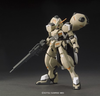 Iron-Blooded Orphans: Gundam Gusion Rebake HG Gundam Model 1/144 Scale #013 - SOLD OUT