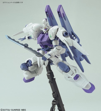 Iron-Blooded Orphans: Gundam Kimaris Booster Unit Type HG Model Kit 1/100 Scale #06 - SOLD OUT