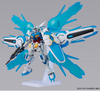 Reconguista in G:  G-Self Perfect Pack Equipment Type HG Model Kit 1/144 Scale