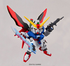 Super Deformed EX-Standard: Destiny Gundam Figure #009 - SOLD OUT