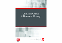 A Dramatic History: China on China (Enhanced DVD)