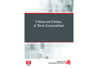 A New Generation: China on China (Enhanced DVD)