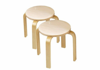 ANATEX Wooden Sitting Stools (set of 2)