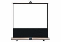 BOXLIGHT PORTABLE SCREEN