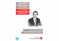 Breaking the Wall of Efficient Innovation: What Can Be Learned from China�s Planned Capitalism (Enhanced DVD)