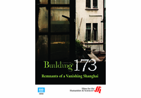 Building 173: Remnants of a Vanishing Shanghai (Enhanced DVD)