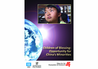 Children of Blessing: Opportunity for China�s Minorities (Enhanced DVD)