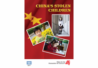 China's Stolen Children (Enhanced DVD)