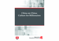 Culture for Billionaires: China on China (Enhanced DVD)