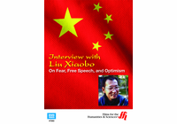 Interview with Liu Xiaobo: On Fear, Free Speech, and Optimism (Enhanced DVD)